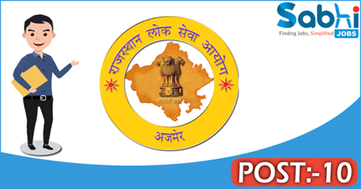 RPSC recruitment 10 Assistant Town Planner