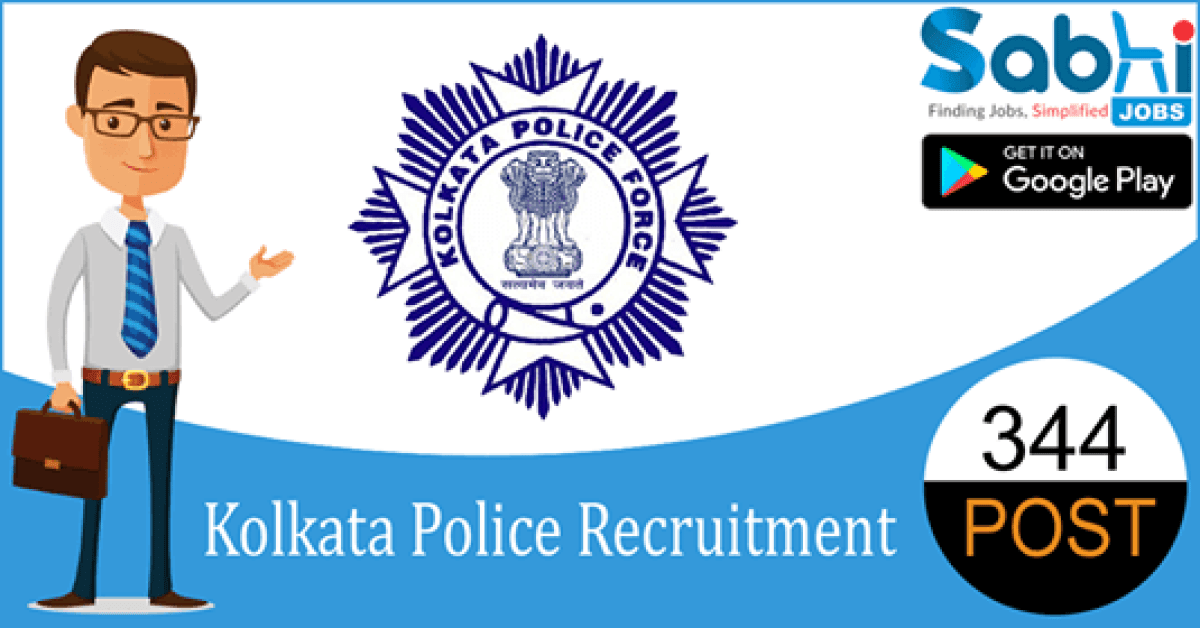 Kolkata Police recruitment 344 Security Personnel