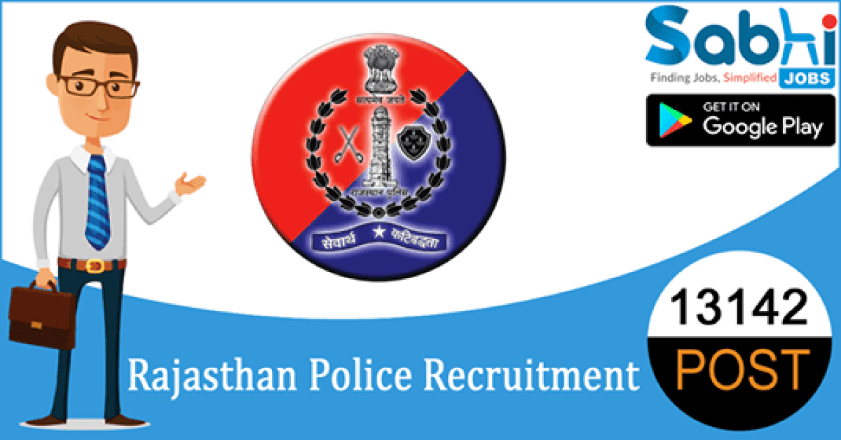 Rajasthan Police recruitment 13142 Constable