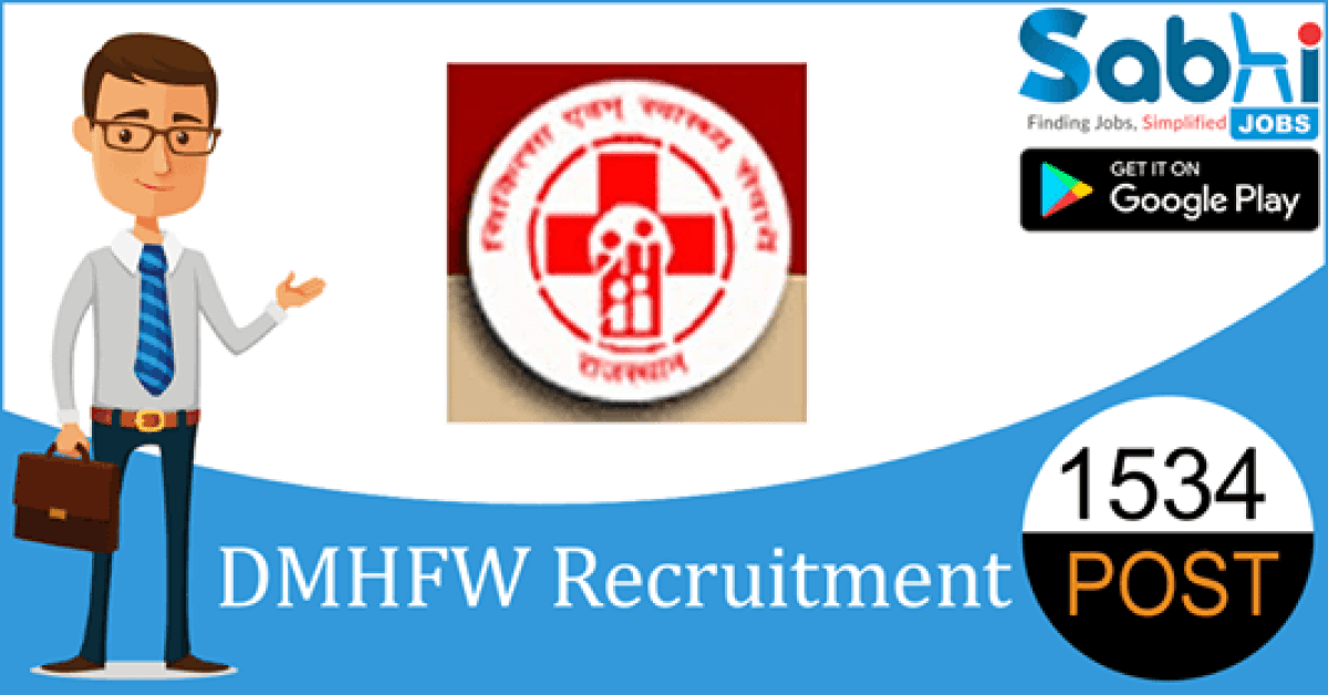 DMHFW recruitment 2018-19 notification apply for 1534 Lab Assistant