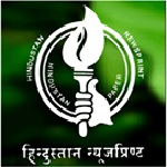 HNL recruitment 2018-19 notification apply for 02 Advanced Trainees/ Sr. Advanced Trainees Posts