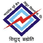 MPEZ recruitment 2018-19 notification 67 Line Attendant Posts apply online at www.mpez.co.in