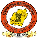 Manipur PSC recruitment 2018-19 notification 01 Dental Surgeon Post apply online at www.mpscmanipur.gov.in