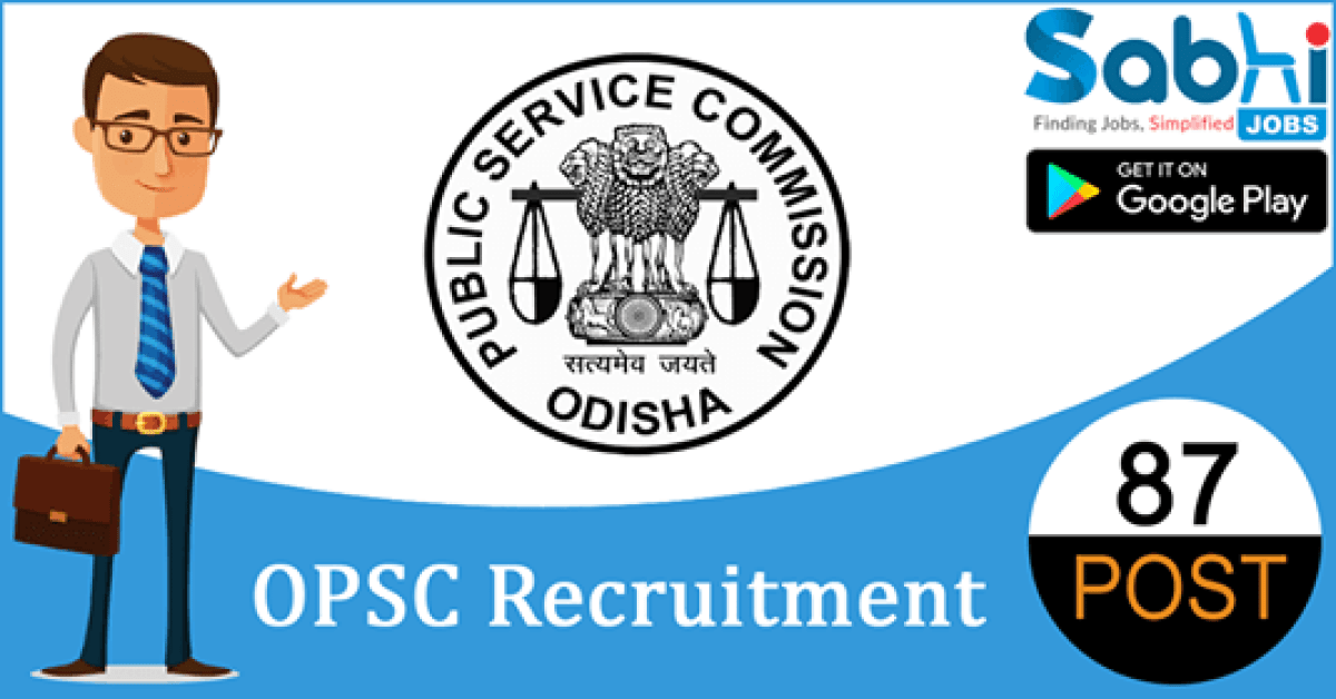 OPSC recruitment 87 Veterinary Assistant Surgeon