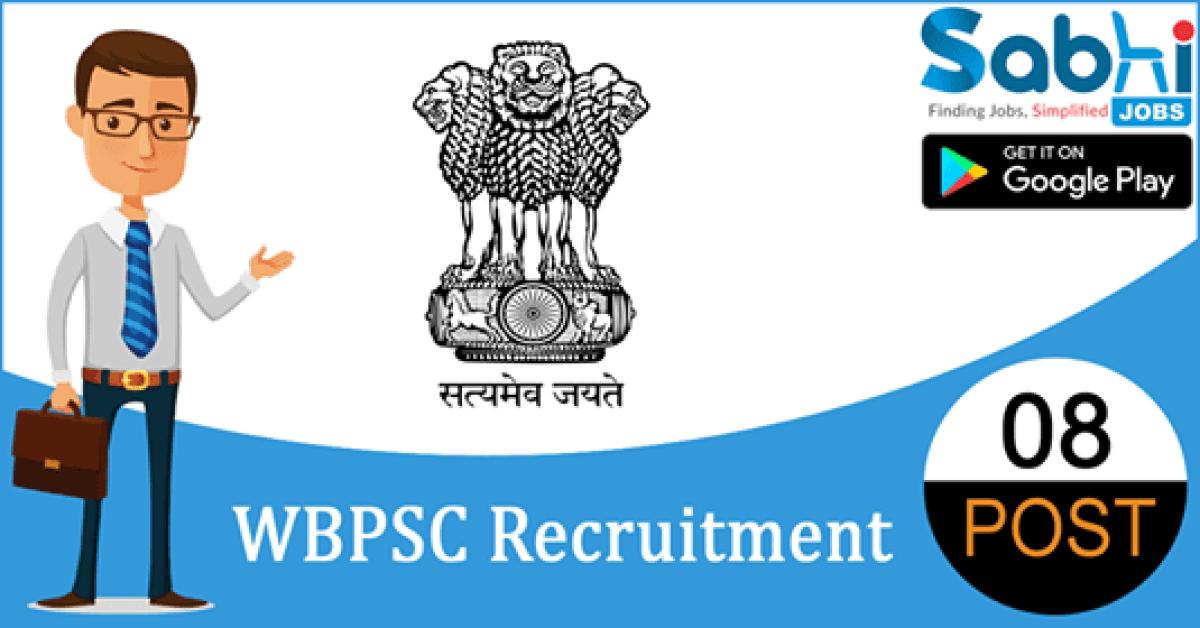 WBPSC recruitment 08 Medical Technologist