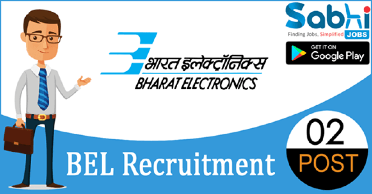 BEL recruitment 02 Management Industrial Trainees
