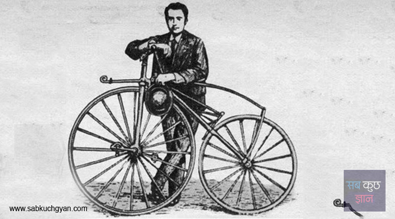 Bicycle-1861