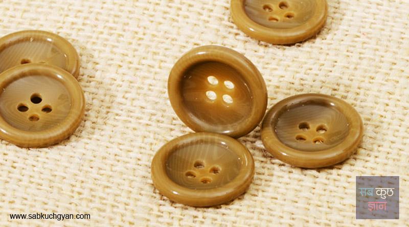 Button-1235