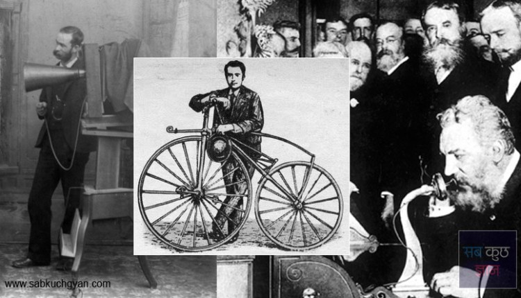 amazing-seven-who-invented-the-world-changed