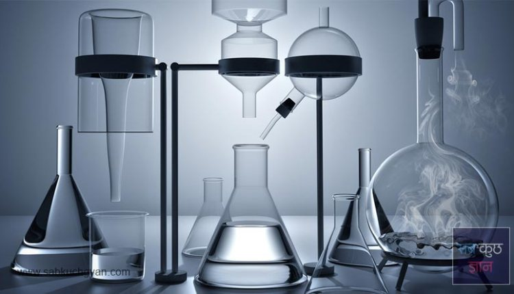 related-information-of-chemistry-in-hindi