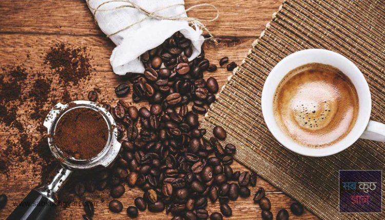 coffee-tips-for-health