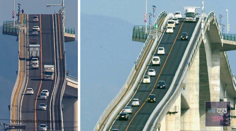 Eshima-Ohashi-bridge,-Japan