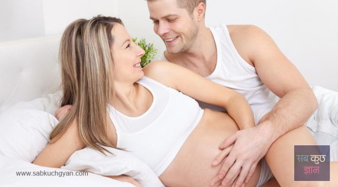 Common Causes of Back Pain in Pregnancy, sex during pregnancy, Enjoying Sex During Pregnancy, sex positions while pregnant