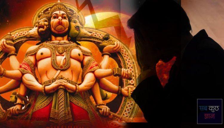 Jyotish Remedy, Business lose, mantra, Hanuman matra, Get power with mantra,