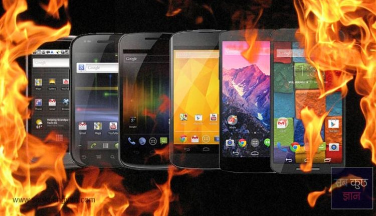 Tips To Protect Your Android Phone From Overheating main image