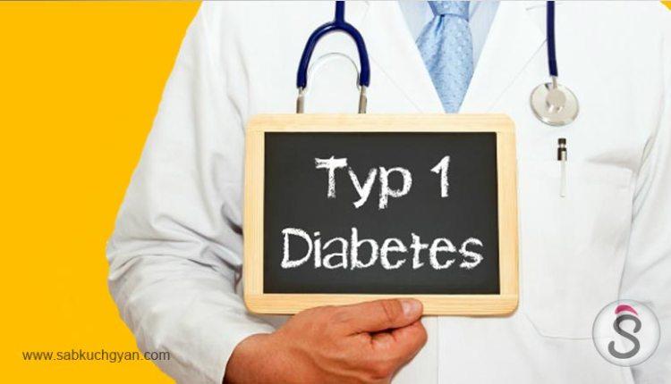 type-1-diabetes-symptoms