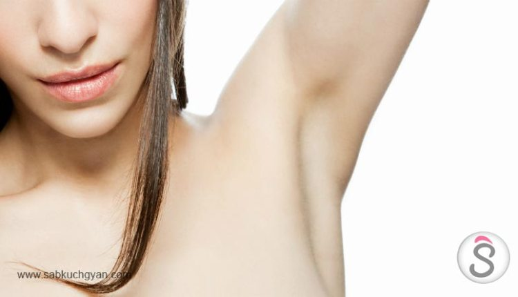 armpit, health, cancer, smell, reason, about, virus