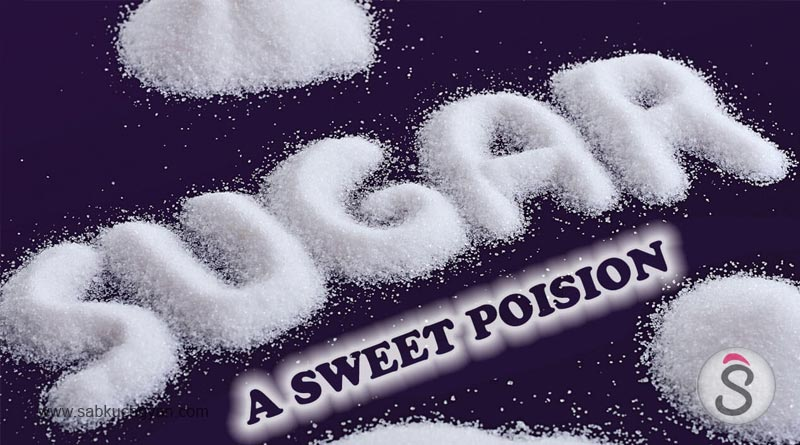 by-reading-this-you-will-not-forget-even-sugar-poisoning-children