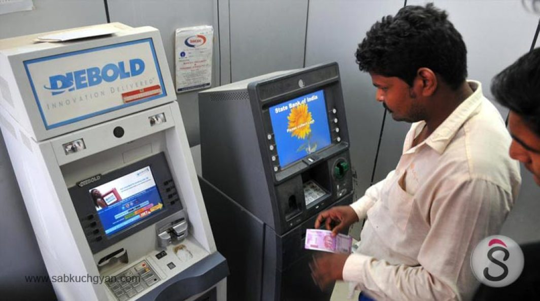 banks close atm at metro cities (2)