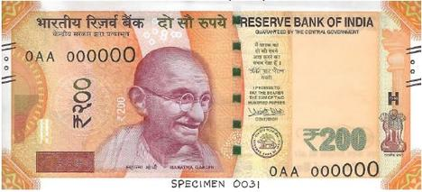 Know about the new notes coming after the note-offs - will also come up ₹ 1000 notes too