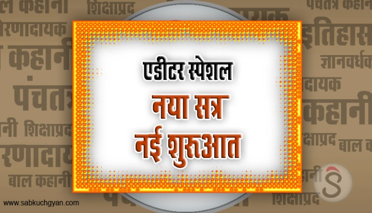 short story in hindi (1)