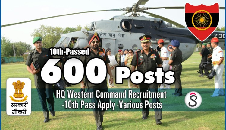 HQ Western Command Recruitment -10th Pass Apply -Various Posts