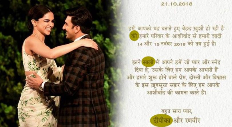 Many mistakes in Ranvir Singh and Deepika Padukone's MARRIAGE card- see here