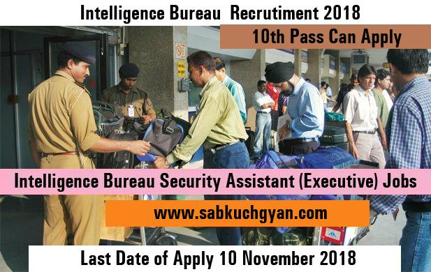 ib-security-assistant-jobs