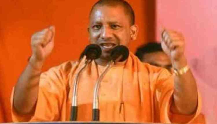 CM Yogi Adityanath gave big statement about development of Uttar Pradesh
