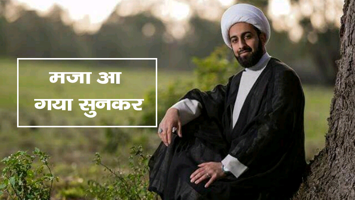 Muslim Imam Tauhidi said something like that which has taken pride in Hindu religion