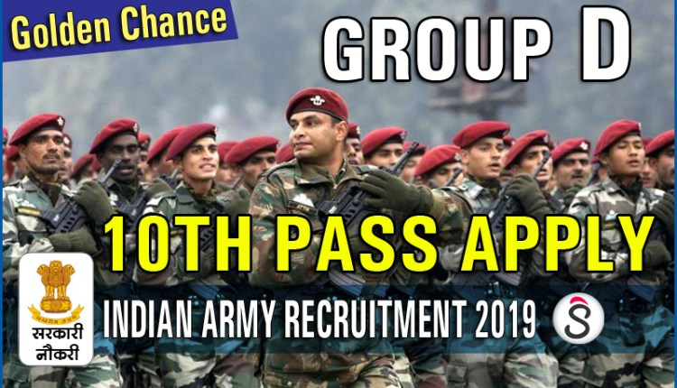 INDIAN ARMY RECRUTIMENT 2019