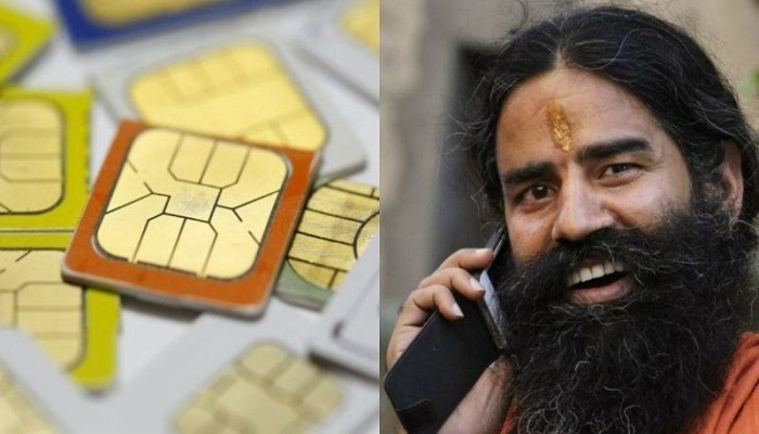 Patanjali's New Year explosion ₹ 365 plans all the sleeping telecom world's