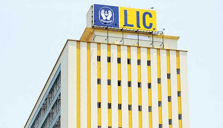 LIC CANCER POLICY is a policy that will benefit from 10 lakhs, read full news