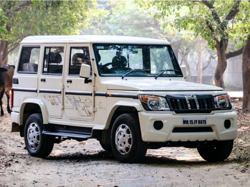 Mahindra Motors is the cheapest car in its segment