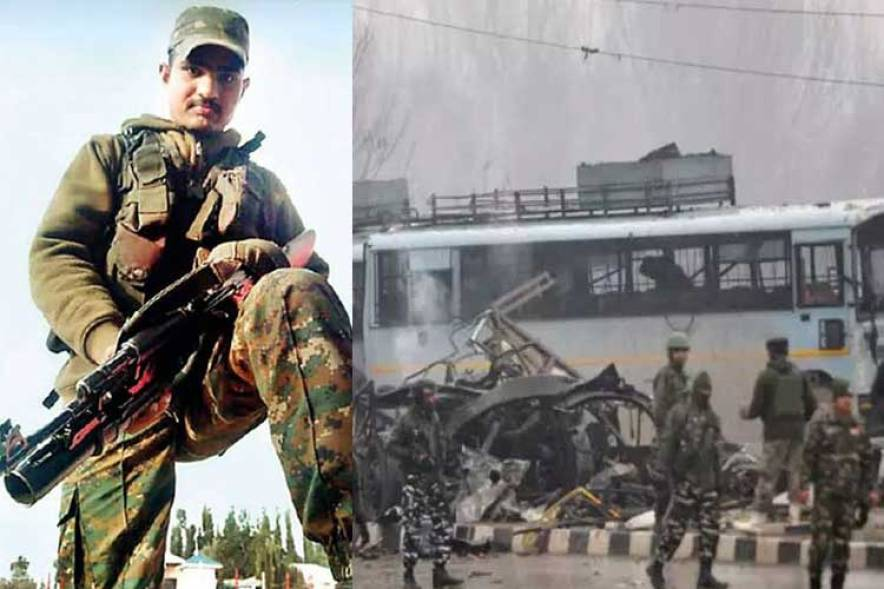 Mobile did not save the life of this young man, then martyr in the Pulwama attack