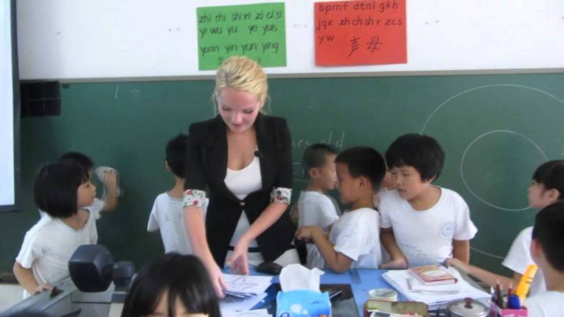 There exists a school in China where the teacher gets to love 'Love Love'