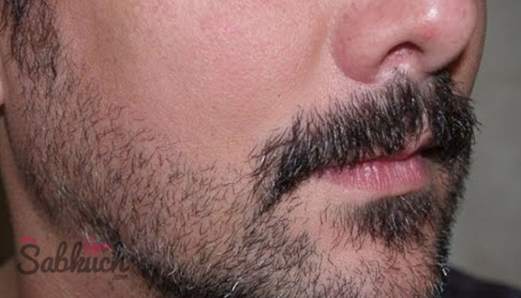 Young men troubled with white beard and mustache Get to Black with easy method
