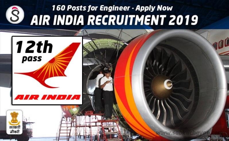 Air India Recruitment 2019 160 posts