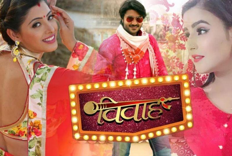 Bhojpuri masala - After completing the film 'Marriage', Mumbai returned to Ashampur Awasthi