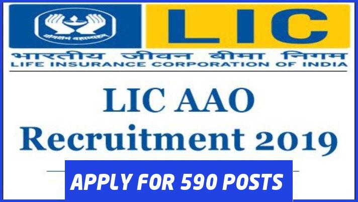 LIC AAO RECRUITMENT 2019