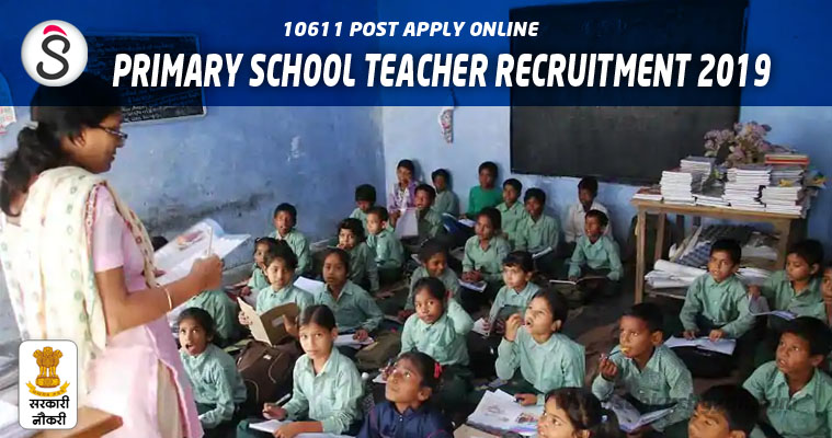 PRIMARY SCHOOL TEACHER RECRUITMENT 2019