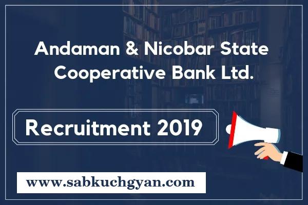 (Andaman Nicobar State Cooperative Bank 2019 Details