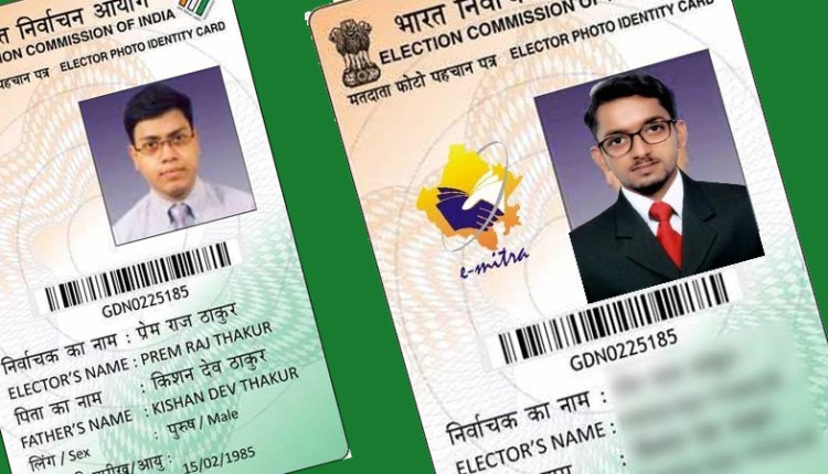 Good news for those who do not have a voter card