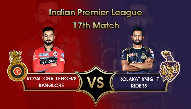 IPL 2019 Today Kolkata Knight Riders and Royal Challengers will be in Bangalore, which can be today's team