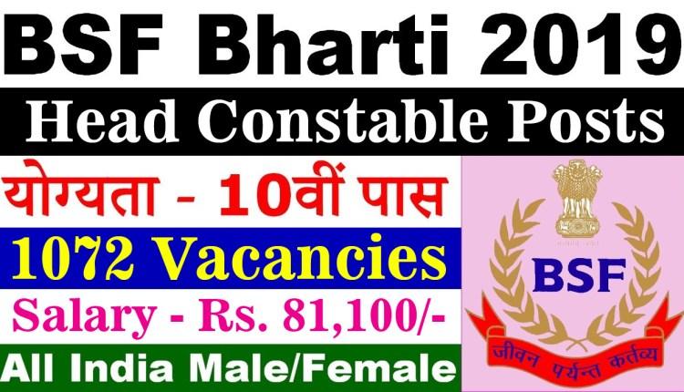 BSF Head Constable Online Form 2019