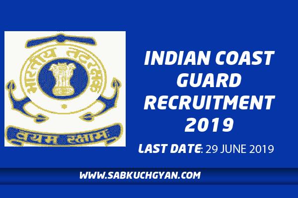 Indian-Coast-Guard-Recruitment-2019