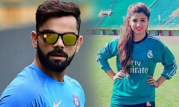 Pakistani woman football player spoke about this for Indian cricketer Virat Kohli