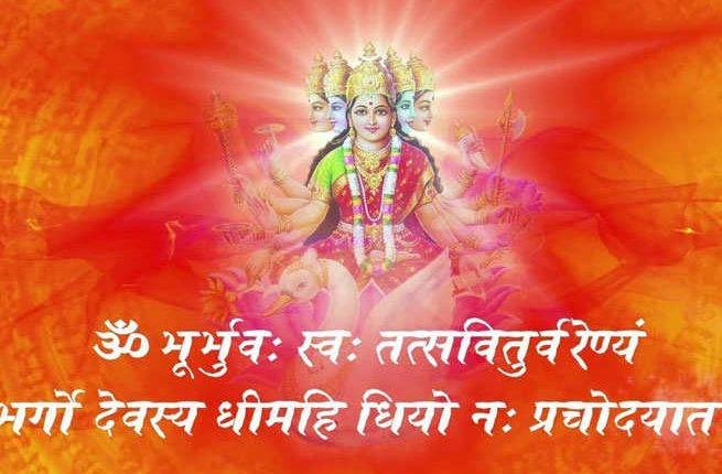 Many wonderful benefits will be done in health if chanting Gayatri Mantra everyday