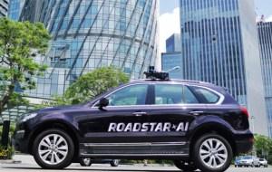 Roadstar ai technologt at the Sac Auto Show