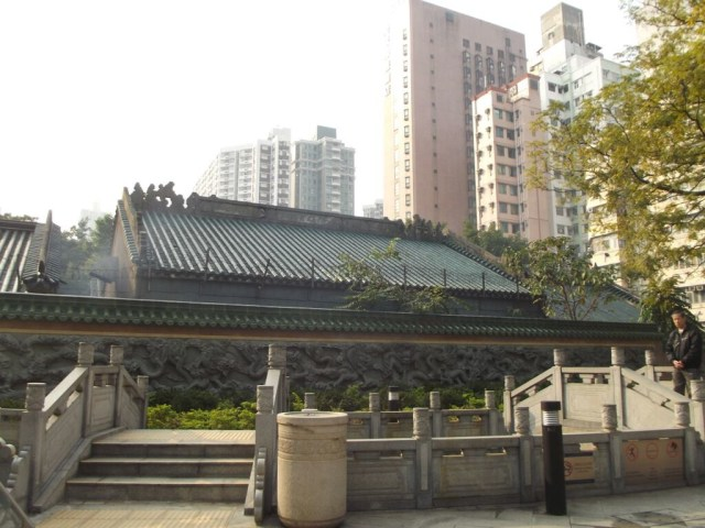 peacful park in kowloon